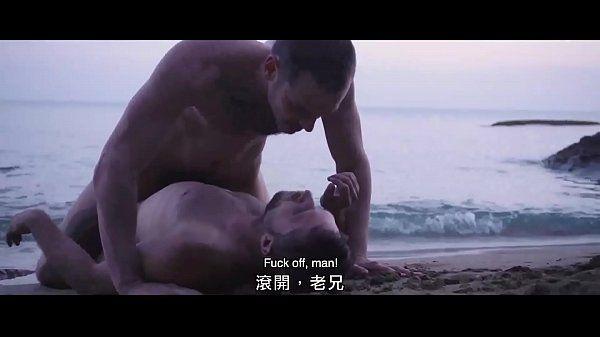Safado fodendo com seu namorado na praia escondido acabou na net